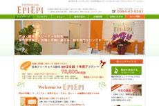 脱毛サロンEPI EPI<エピエピ> 熊本店のHP
