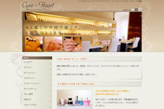 Cure-Heart <キュアハート>のHP
