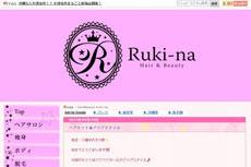 ヘアアンドビューティルキーナ Hair&Beauty Ruki-naのHP