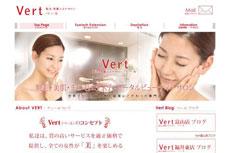 Vert(ベール)富山店のHP