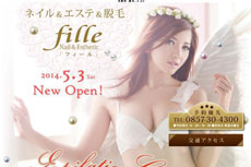 fille(フィール)のHP