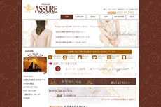 Private salon ASSUREのHP