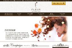 FLEUR<フルール> 草加店のHP