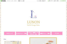 LUNONのHP