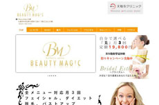 BEAUTY MAGIC <ビューティーマジック>のHP