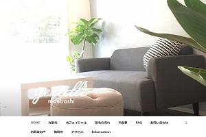 gentille maebashi【ジャンティーユ マエバシ】のHP
