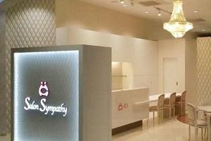 ICI サロン シンパシー イオン店(ICI Salon Sympathy)のHP