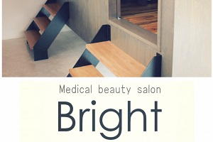 Medical beauty salon BrightのHP