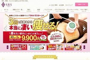 SBS TOKYO 那覇店のHP