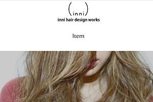 イニヘアデザインワークス(inni hair design works)のHP