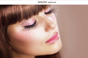 エクセレントアイラッシュアンドネイル (EXCELLENT eyelash&nail)のHP