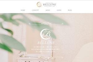 エステティックサロン ベルネ(BELLUNE)のHP