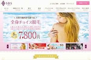 エスビーエストウキョウ 千葉店(SBS TOKYO)のHP