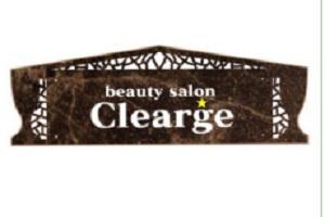 クリアージュ(Clearge)のHP