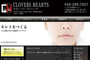 クローバーズハーツ(CLOVERS HEARTS)のHP