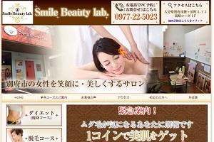 スマイルビューティラボ 別府店(Smile Beauty lab.)のHP