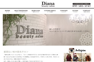 ディアナビューティーサロン(Diana)のHP