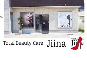 トータルビューティーケアジーナ(Total Beauty Care Jiina)のHP