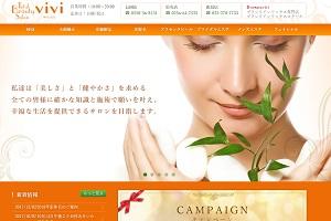 トータルビューティーサロン ビビ 県央店(Total Beauty Salon ViVi)のHP