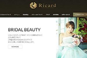 トータルビューティーサロン リカルド本店(total beauty salon Ricard)のHP