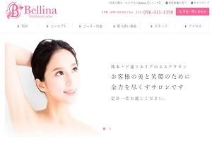 トータルビューティサロンベリーナ(Bellina)のHP