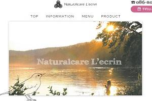 ナチュラルケア レクラン(Naturalcare L'ecrin)のHP