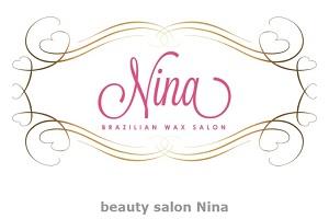 ニナワックス(Nina Wax)のHP