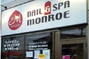 ネイルアンドスパ モンロー(MONROE)のHP