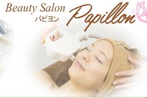 ネイルサロン パピヨン(Nail Salon Papillon)のHP