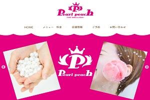 パールピーチ(pearl peach)のHP