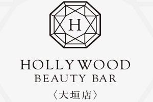 ハリウッド ビューティー バー 大垣店(HOLLYWOOD BEAUTY BAR)のHP