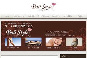 バリスタイル 南越谷(Balistyle)のHP