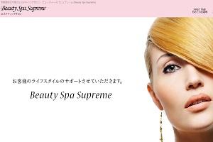 ビューティー スパ シュプレーム(Beauty Spa Supreme)のHP