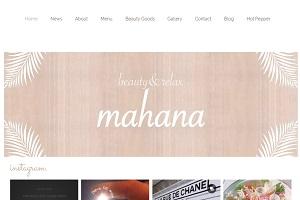 ビューティーアンドリラックスマハナ(Beauty&Relax MAHANA)のHP