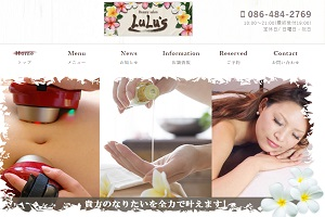 ビューティーサロン ルルズ(Beauty salon LuLu's)のHP