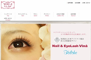フォルチェ(Folche Esthetic&Eyelash&Nail)のHP