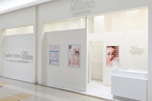 ブラン ゆめタウン徳島店(Eyelash Salon Blanc)のHP