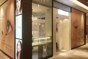 ブラン 岐阜シティタワー43店(Blanc)のHP