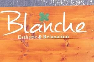 ブランシュ(Blanche)のHP