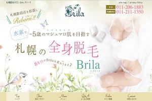 ブリーラ 札幌駅前店(Total Beauty Salon Brila)のHP