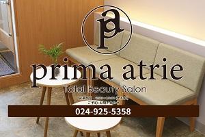プリマ アトリエ(prima atrie)のHP