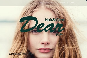 ヘアアンドケア ディアー(Hair&Care Dear)のHP