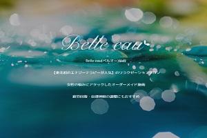 ベルオー(Belle eau)のHP