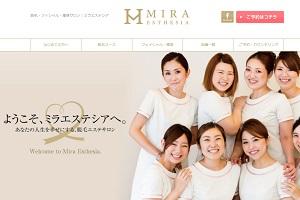 ミラ エステシア 岡山店(MIRA ESTHESIA)のHP