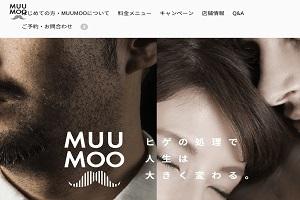ムーモー イオン福島店(MuuMoo)のHP