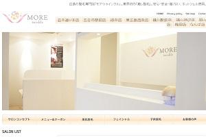 モアトゥインクル 岡山店(MORE twinkle)のHP