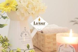 ラ トゥール(La tour)のHP