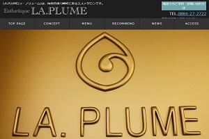 ラ プリューム(LA.PLUME)のHP