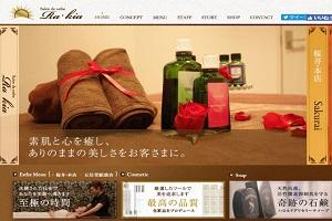 ラキア 桜井本店(Ra kia)のHP