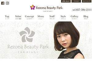 リゾナ ビューティーパーク(Rezona Beauty Park)のHP